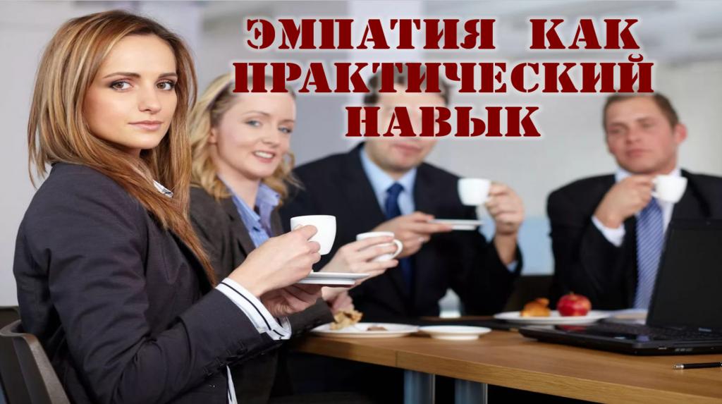 развитие навыков здорового образа жизни